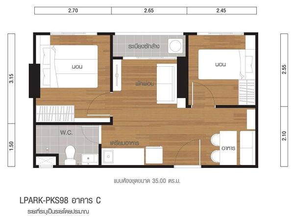 LPark-PKS98.2_35.00